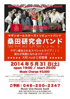 0531AsoB-flyer.jpg