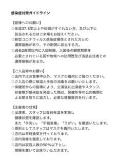 20211205kuwaken_taisaku.jpg