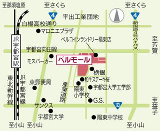 bellmall-map120509.jpg