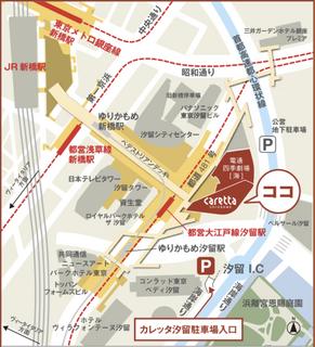 carettamap1.jpg